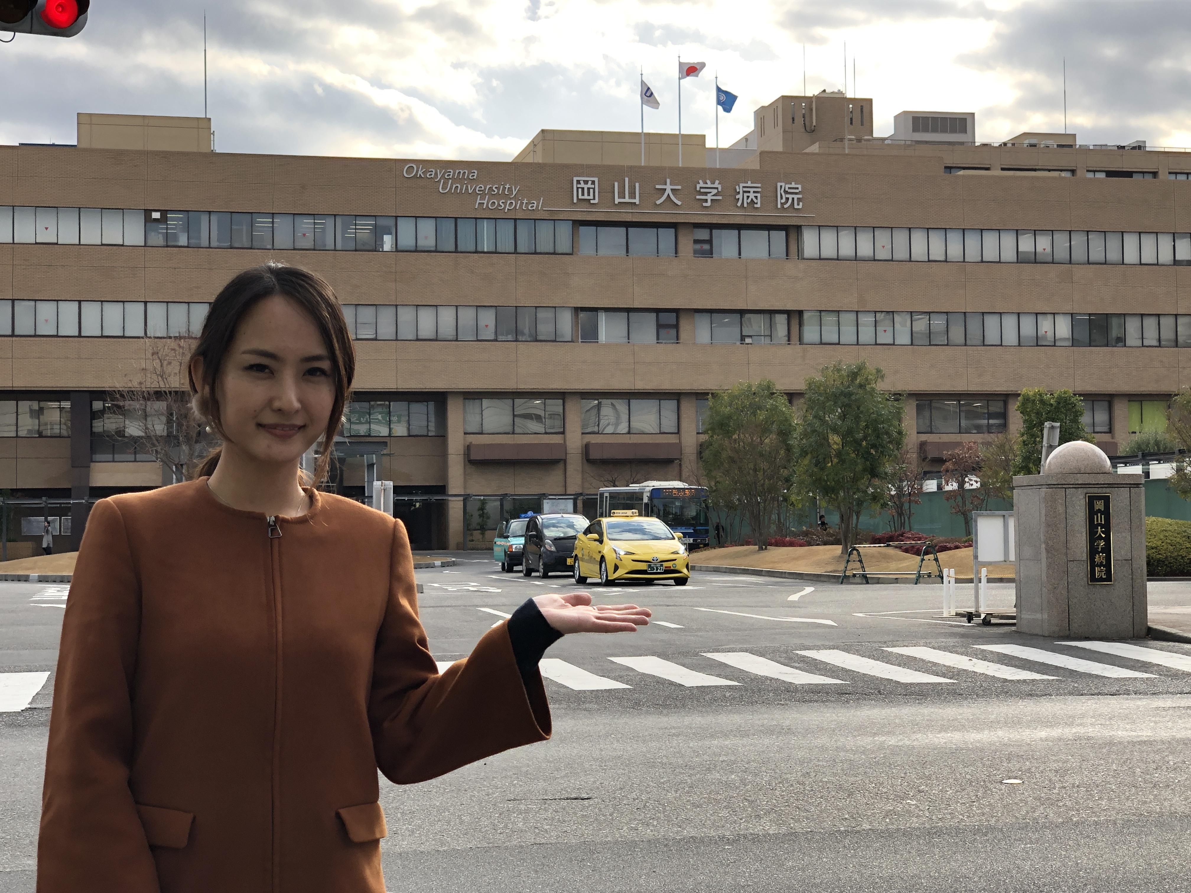 岡山大学に訪問。看護留学について打ち合わせして来ました